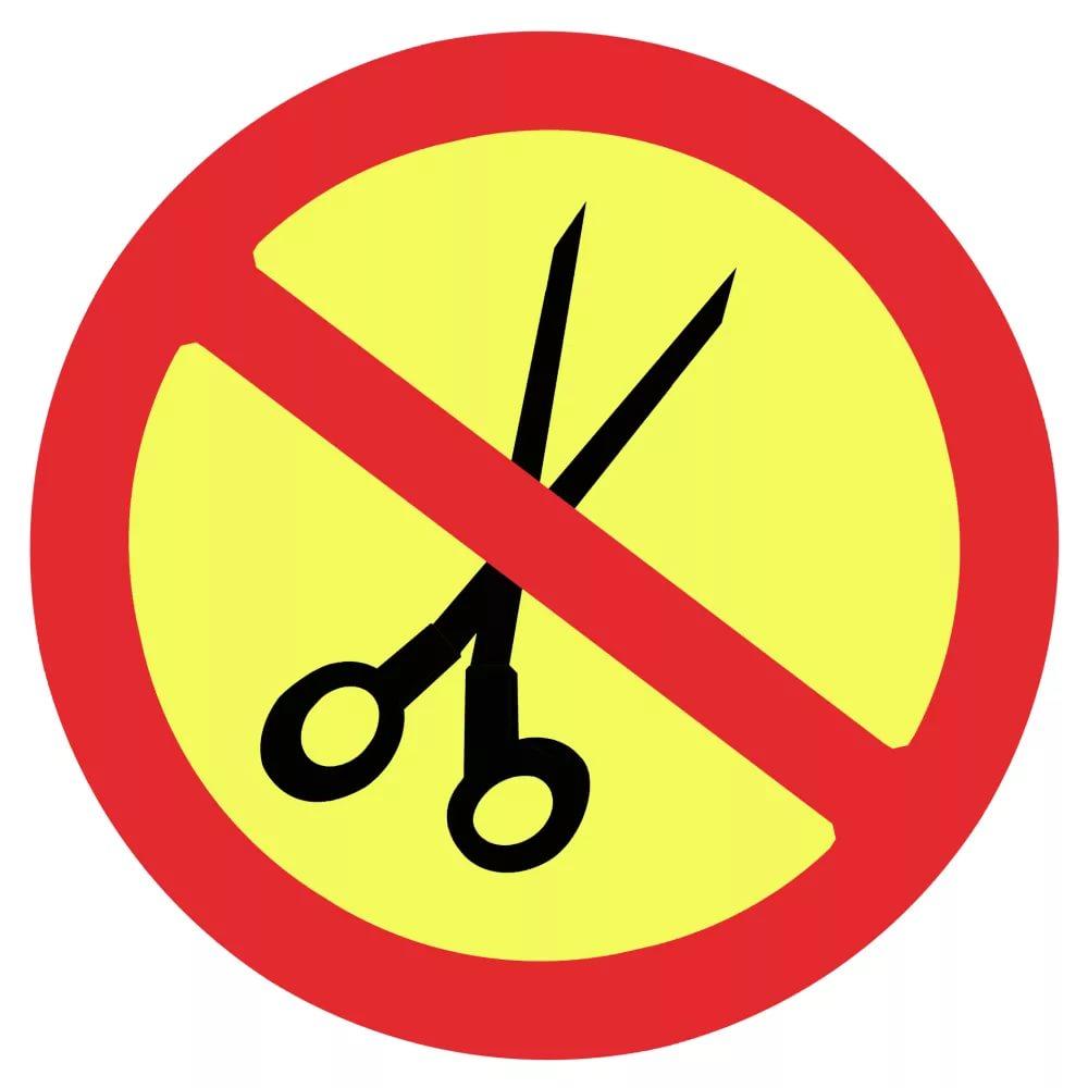 Почему ножницы нельзя держать открытыми