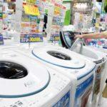 Чем удивляют японские стиральные машины