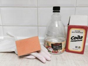 Протирать плиту уксусом