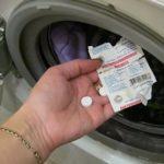 Зачем в стиральную машину нужно добавить аспирин