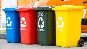 Как раздельно собирать мусор в квартире