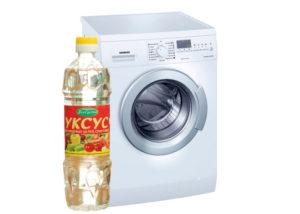 Зачем наливают уксус в стиральную машину