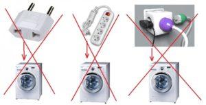 Почему стиральную машину нельзя подключать через удлинитель