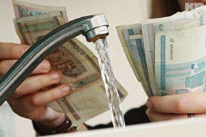 Как не переплачивать за воду: способы разумной экономии