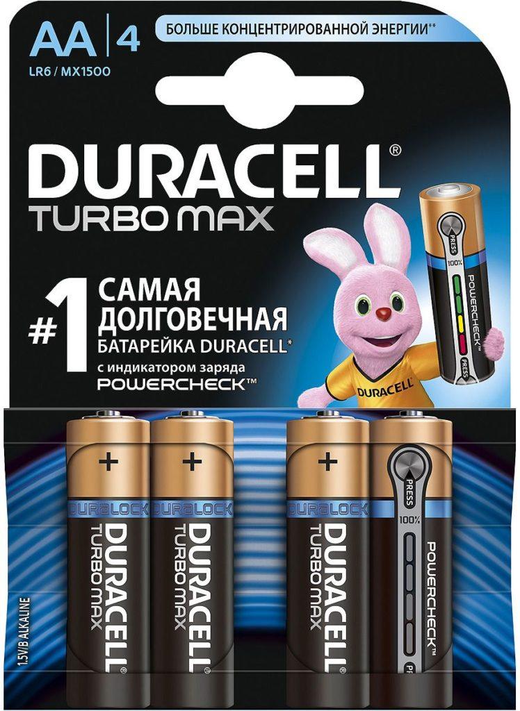 Батарейка AA.