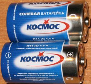 Солевая батарейка.