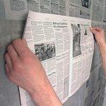 Использование старых газет
