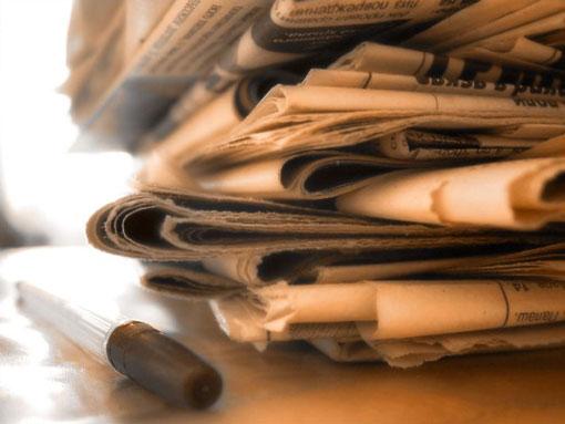 Старые газеты для подстилки