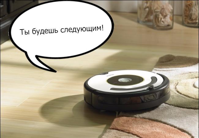 как научить робот пылесос разговаривать